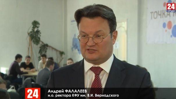 Поправки к Конституции Российской Федерации обсудили студенты КФУ
