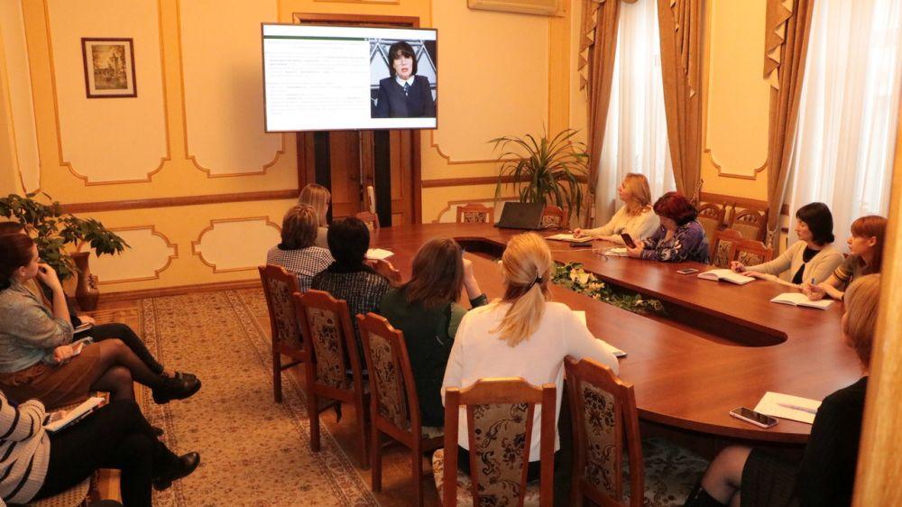 Минфин Крыма принял участие в онлайн-вебинаре, посвящённом исполнению бюджетов