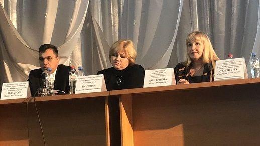 Крымфиннадзор принял участие в семинаре-практикуме «Государственные закупки: последние изменения и актуальная практика»
