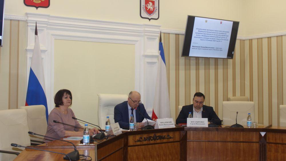 Руководителям муниципальных образований необходимо предпринимать исчерпывающие меры по устранению задолженности по заработной плате – Леонид Михалевский