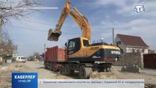 Инфраструктура в Оленевке