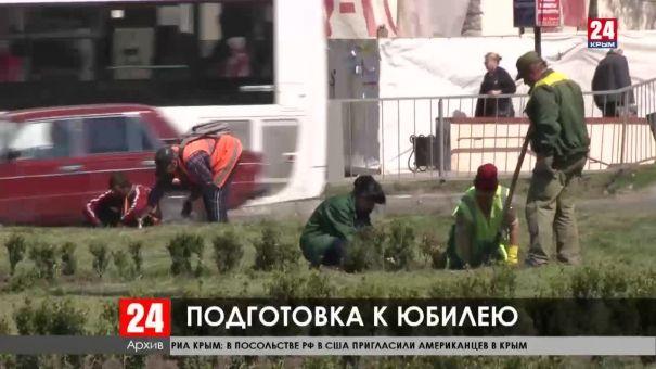 Более 30 тысяч цветов высадят в крымской столице к 75-летию Победы