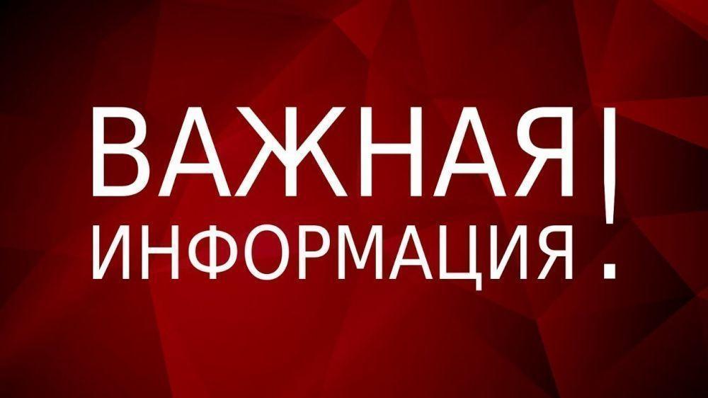 Минздрав Крыма опровергает информацию об отказе в госпитализации пациентам с инсультами и инфарктами в Алуште