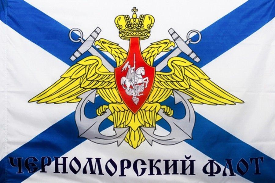 Подразделения военной полиции Черноморского флота участвуют в конкурсе «Страж порядка»