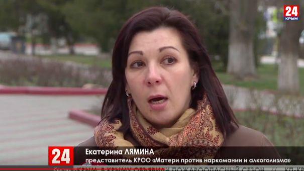 В Керчи обсуждают поправки в Конституцию в отношении детей
