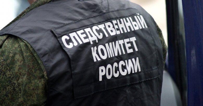 В России завели уголовное дело на украинских силовиков за преследование крымчан