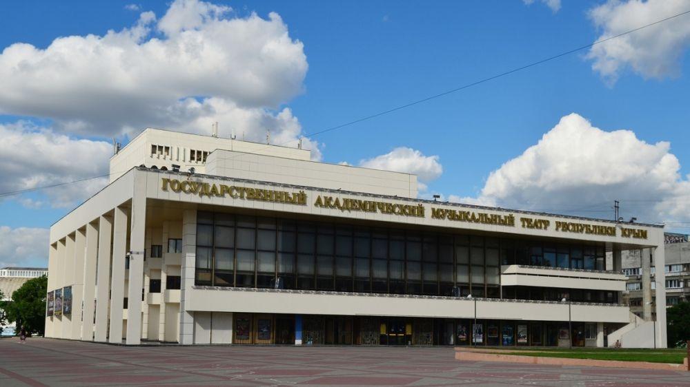 Музыкальный театр Республики Крым запустил проект «Виртуальный зрительный зал»