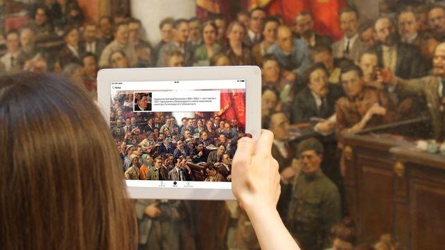 Симферопольский художественный музей запустил мультимедиа-гид на базе платформы «Артефакт»