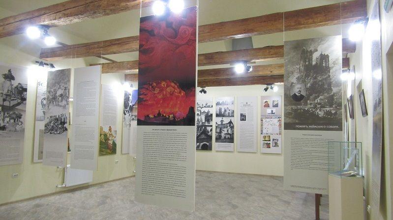 В Музее Марины и Анастасии Цветаевых открыта выставка, посвященная 85-летию подписания Пакта Рериха