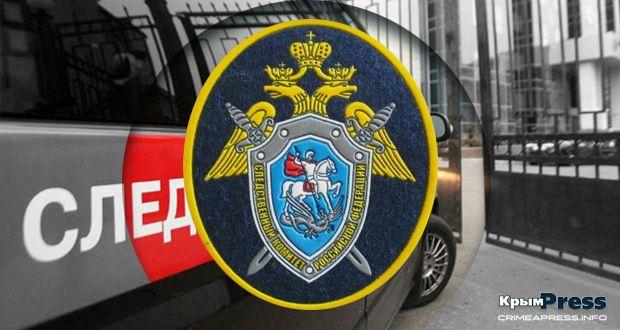 Житель Евпатории подозревается в посредничестве во взяточничестве в особо крупном размере