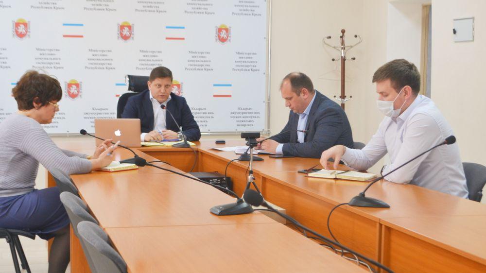 Часть сотрудников министерства ЖКХ переведена на дистанционный формат работы