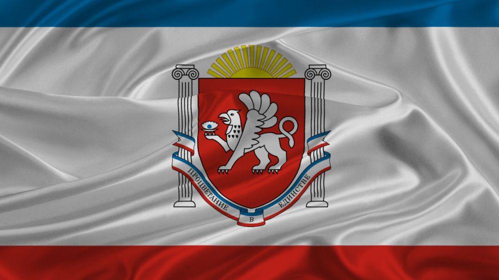 Указ Главы Республики Крым от 27 марта 2020 года № 77-У
