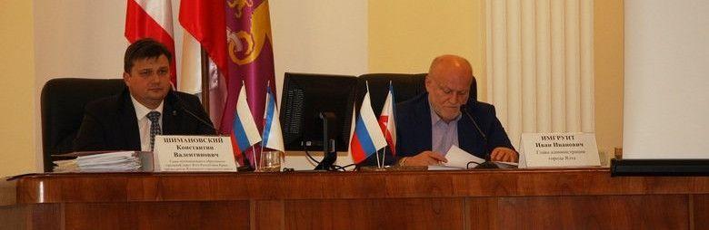 Депутаты Ялты приняли и передали земельные участники и части дороги, - подробности