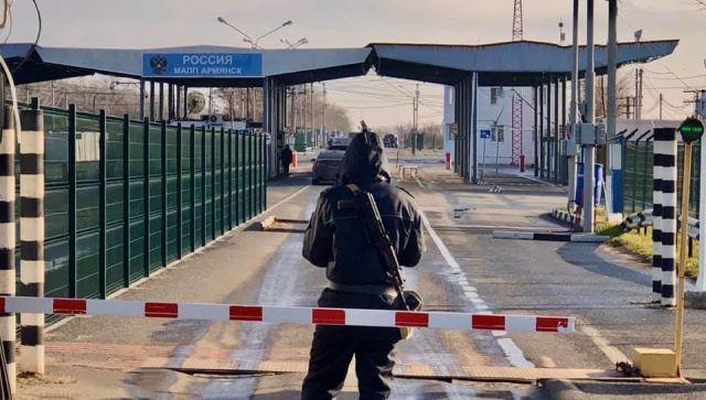 Трое крымчан нарушили режим самоизоляции и пытались уехать на Украину
