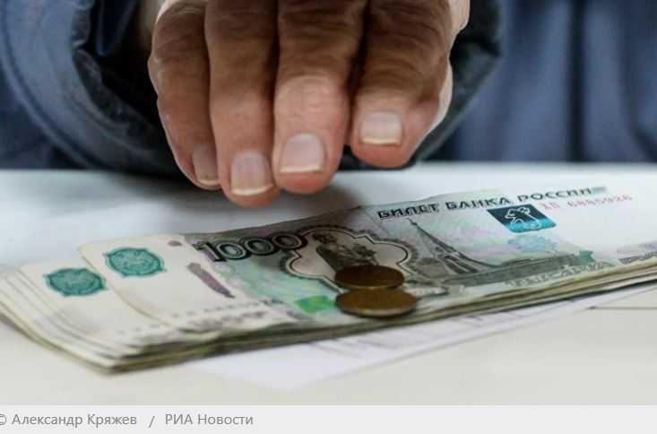 В Москве уточнили наказание для нарушивших самоизоляцию пенсионеров