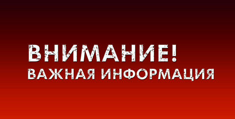 МВД России в Крыму предупреждает: приём граждан по вопросам предоставления справок приостановлен