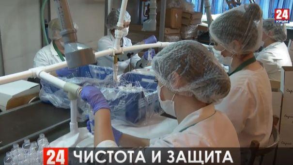 Чистота и защита: антисептические гели и спреи изготавливают в Симферополе