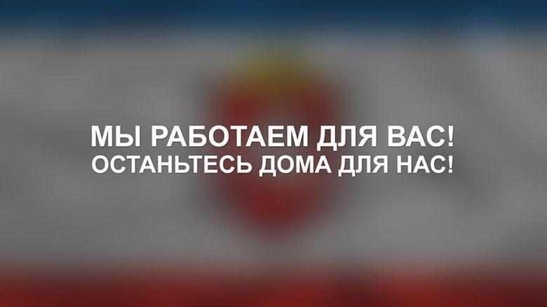Власти Крыма ответили на призывы перекрыть Крымский мост