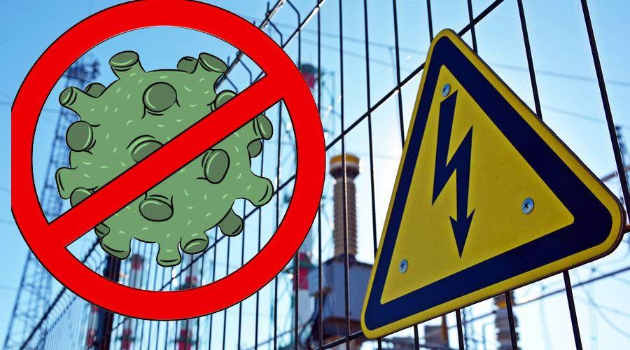 В Крыму на время карантина отменят плановые отключения электроэнергии