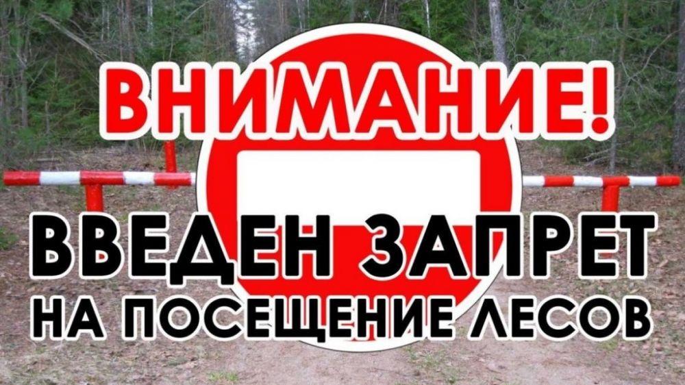 Отдел надзорной деятельности по городу Ялте управления надзорной деятельности и профилактической работы ГУ МЧС России по Республике Крым, напоминает: