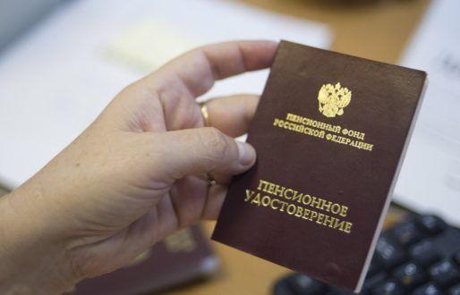 ПФР в Севастополе: с 1 апреля социальные пенсии будут проиндексированы на 6,1%