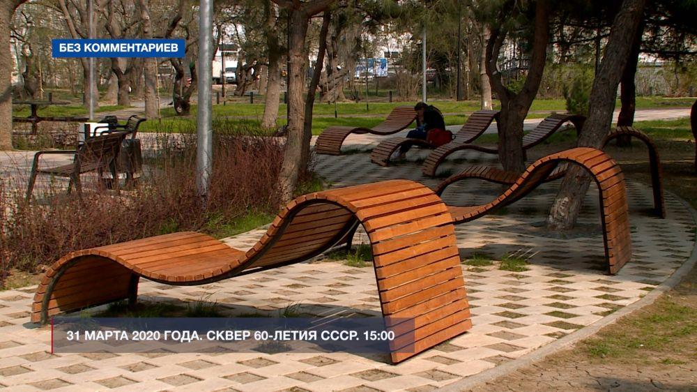 Севастополь на карантине: сквер 60-летия СССР