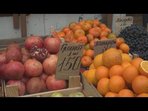 В Севастополе выросли цены на цитрусовые (СЮЖЕТ)