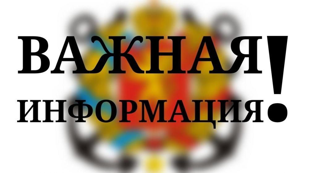 Керчан призывают сообщать о фактах сдачи комнат/квартир/домов в аренду