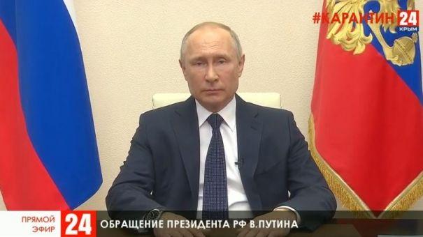 COVID-19: Владимир Путин продлил нерабочие дни до 30 апреля
