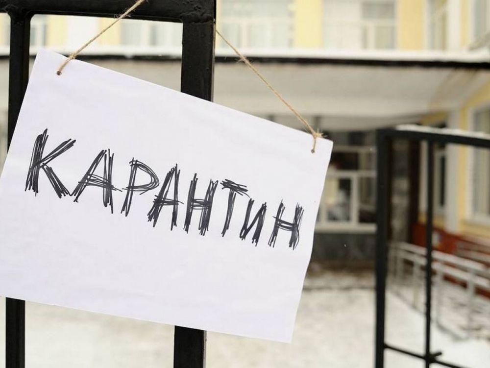 В Симферополе выявили 7 объектов, нарушающих карантин