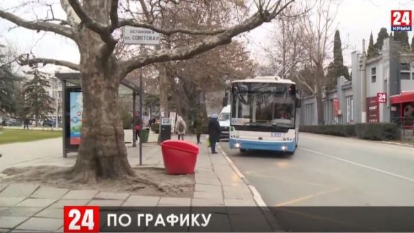 В Ялте ввели ограничения для работы общественного транспорта
