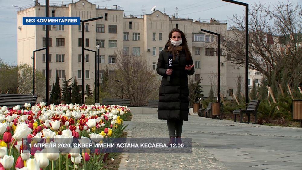 Севастополь на карантине: сквер имени Астана Кесаева