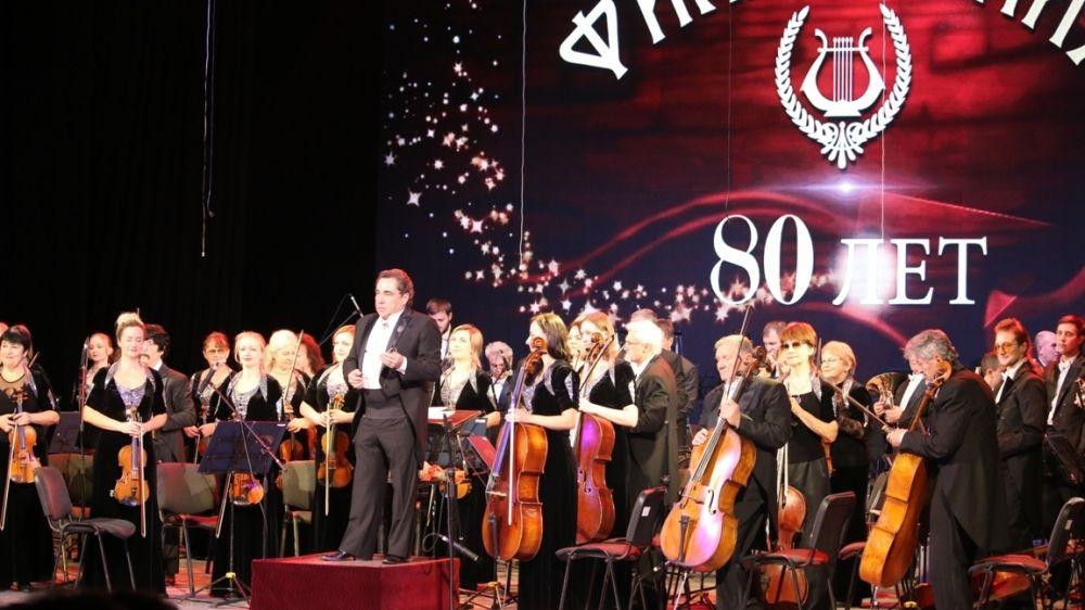 Большой юбилейный концерт Крымской государственной филармонии выложили в сеть