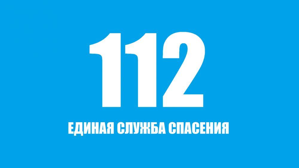 С 27 марта по 2 апреля в Крыму на номер «112» поступило почти 15 тысяч вызовов. Большинство — ошибочные