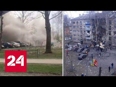 В Подмосковье прогремел взрыв в жилом доме