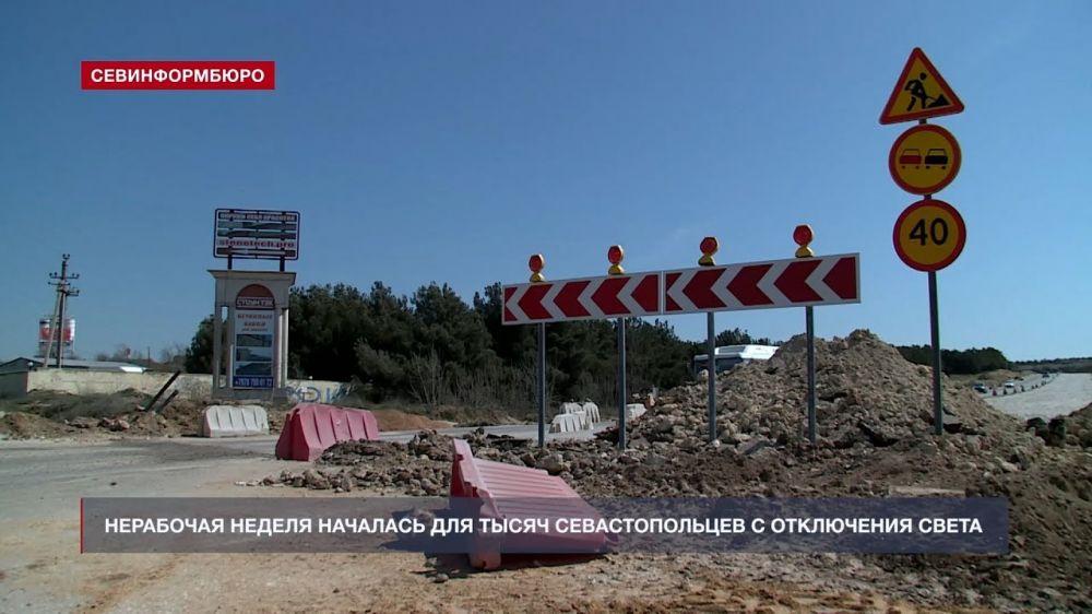 Тысячи севастопольцев остались без света из-за повреждения кабеля на Камышовом шоссе
