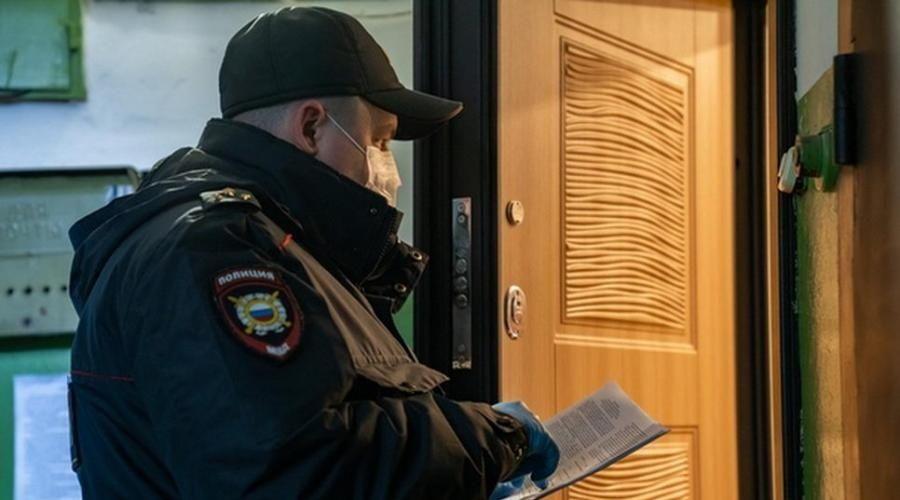 Полицейские в Крыму начали наказывать нарушителей карантина по новым нормам КоАП