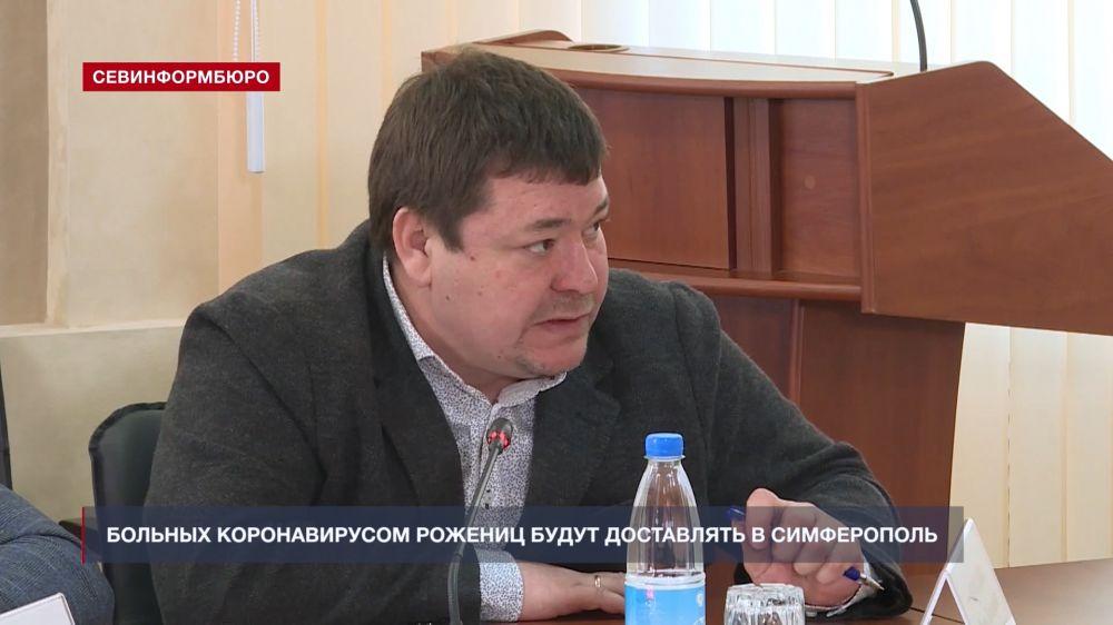 Больных коронавирусом севастопольских рожениц будут доставлять в Симферополь