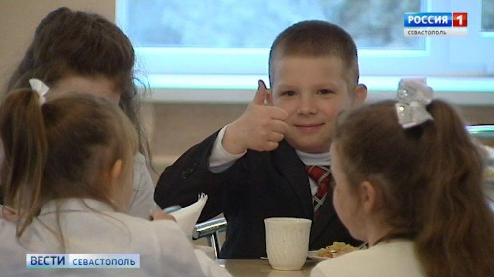 В Севастополе родители школьников получат компенсацию за питание детей