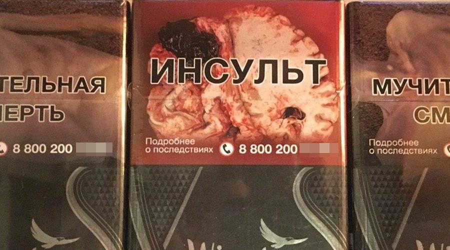 Аксёнов внес сигареты в перечень товаров первой необходимости