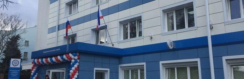 Прием во всех налоговых инспекциях Республики Крым приостановлен по 30 апреля