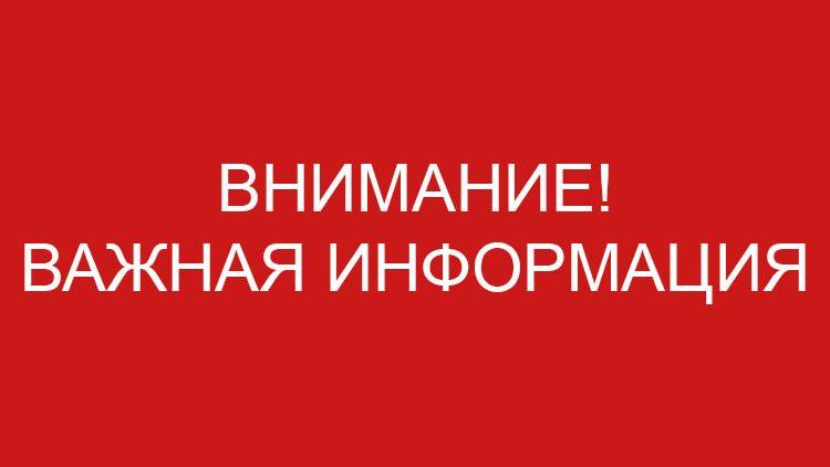 """Указ главы Республики Крым от 5 апреля 2020 года № 94-У """"О внесении изменений в Указ Главы Республики Крым от 17 марта 2020 года № 63-У"""""""
