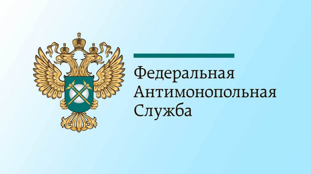 ФАС России разъяснила порядок работы в отношении участников контрактной системы на период с 30 марта по 30 апреля 2020 года