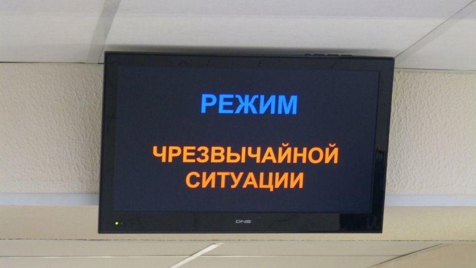 Сергей Шахов: Утверждены правила поведения при введении режима повышенной готовности или чрезвычайной ситуации