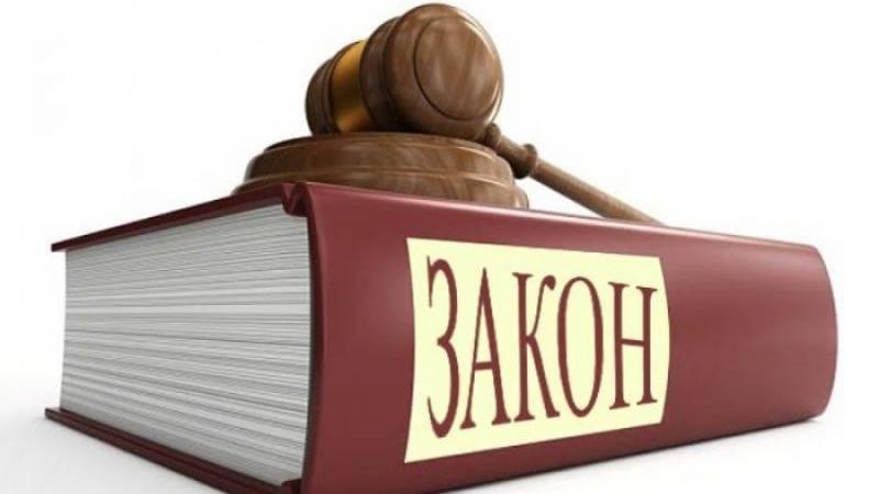 Президент России подписал закон об упрощении процедуры государственных закупок для Крыма и Севастополя