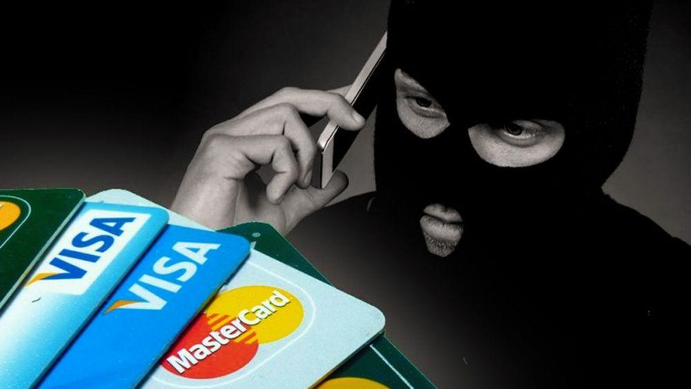 В Севастополе появились новые схемы мошенничества