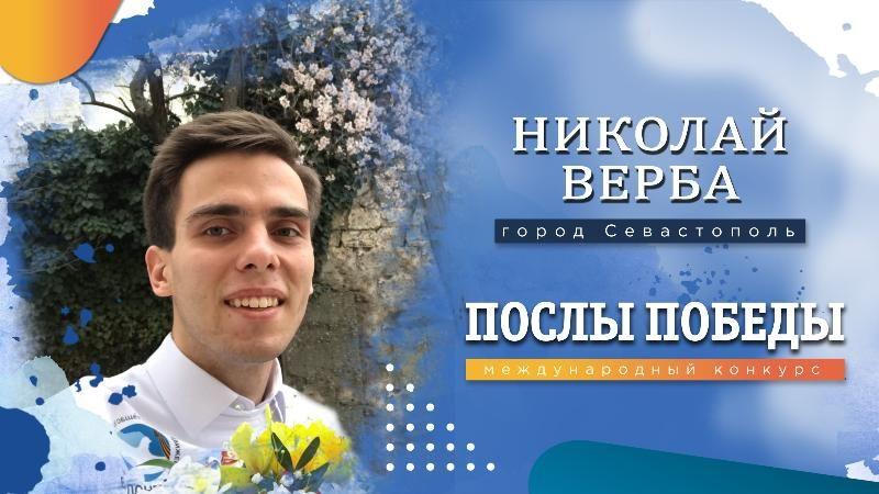 Севастополец станет волонтером Парада Победы на Красной площади