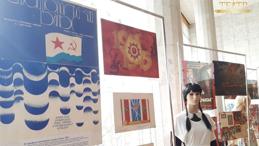 Музыкальный театр Крыма начал подготовку выставки «Великой Победе посвящается»