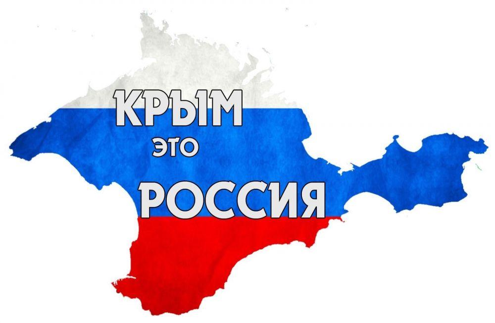 Коронавирус заставил американские СМИ признать российский Крым