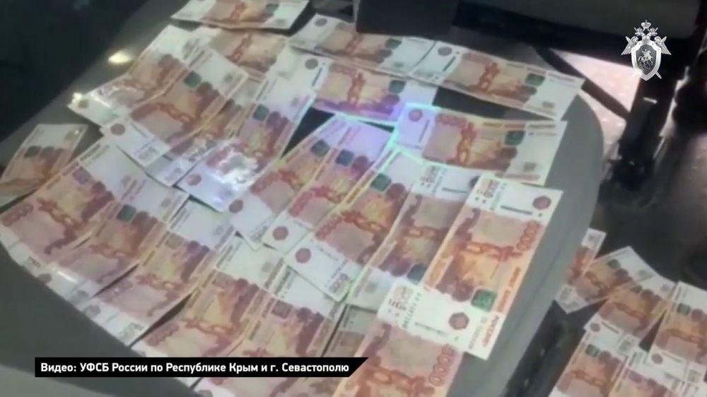 """Задержан заместитель генерального директора """"Крымэнерго"""""""